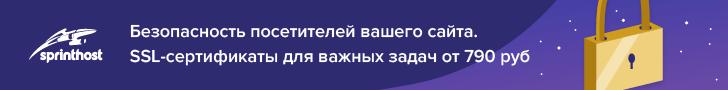 SSL ����������� ��� ������ �����