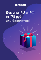 ������ .RU/.��
