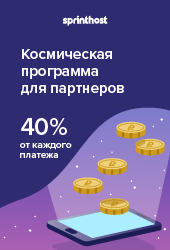 ����������� ��������� 40%!