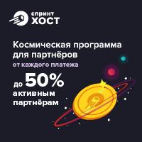 Партнерская программа 40%!
